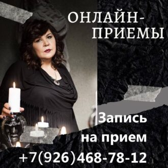 online_2020